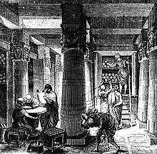 library-in-alexandria