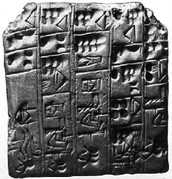 sumerian-clay-tablet
